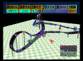 F-Zero X EXP Course Editor.png